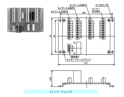 Flow sensor Dimensional drawing